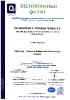 certificates_gr_2